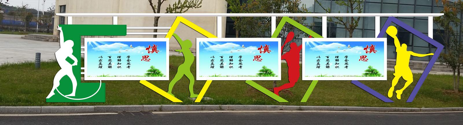 沈阳公交候车亭